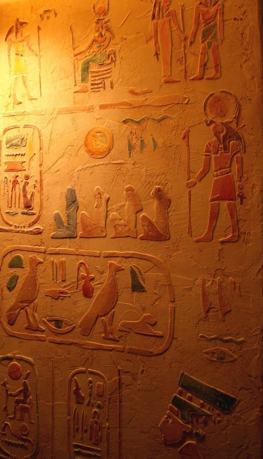 Sienos dekoras, Egipto motyvas. Reljefinis sienos dekoras. Decorated wall. Wall Decor. Embossed wall decor. Interior design. Egyptian motives.
