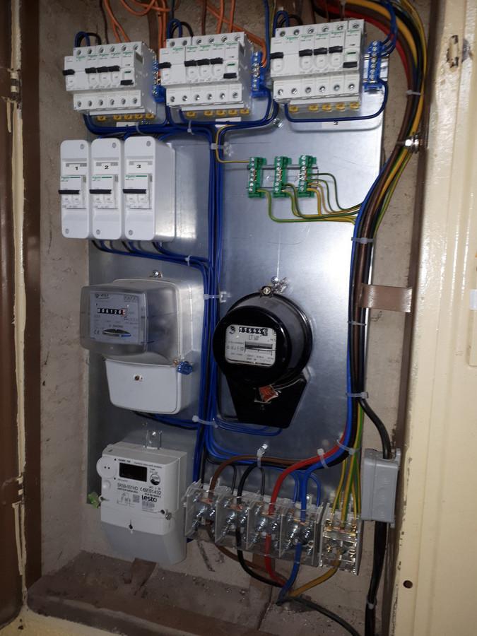 Daugiabučių gyvenamūjų namų vidaus elektros tinklų atnaujinimas.