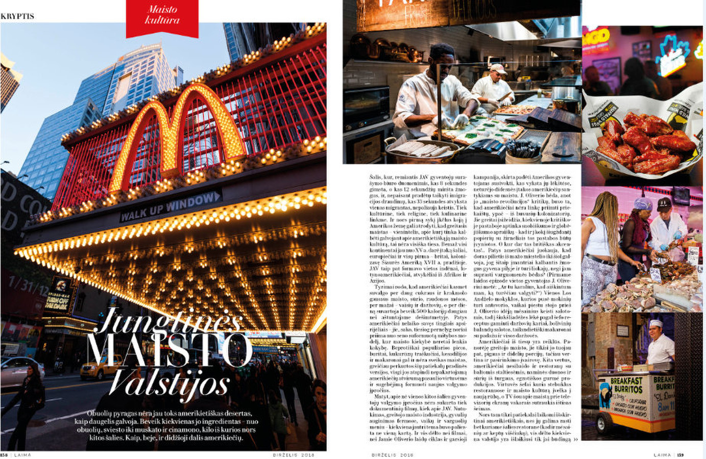 Kulinariniai straipsniai aptarta tema. Išsamūs, vaizdingi, kabinantys :)
