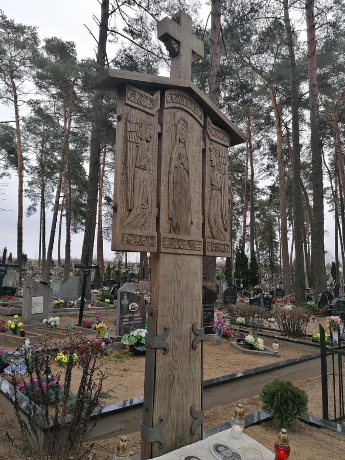 Rudaminos kapinės , Vilniaus rajonas