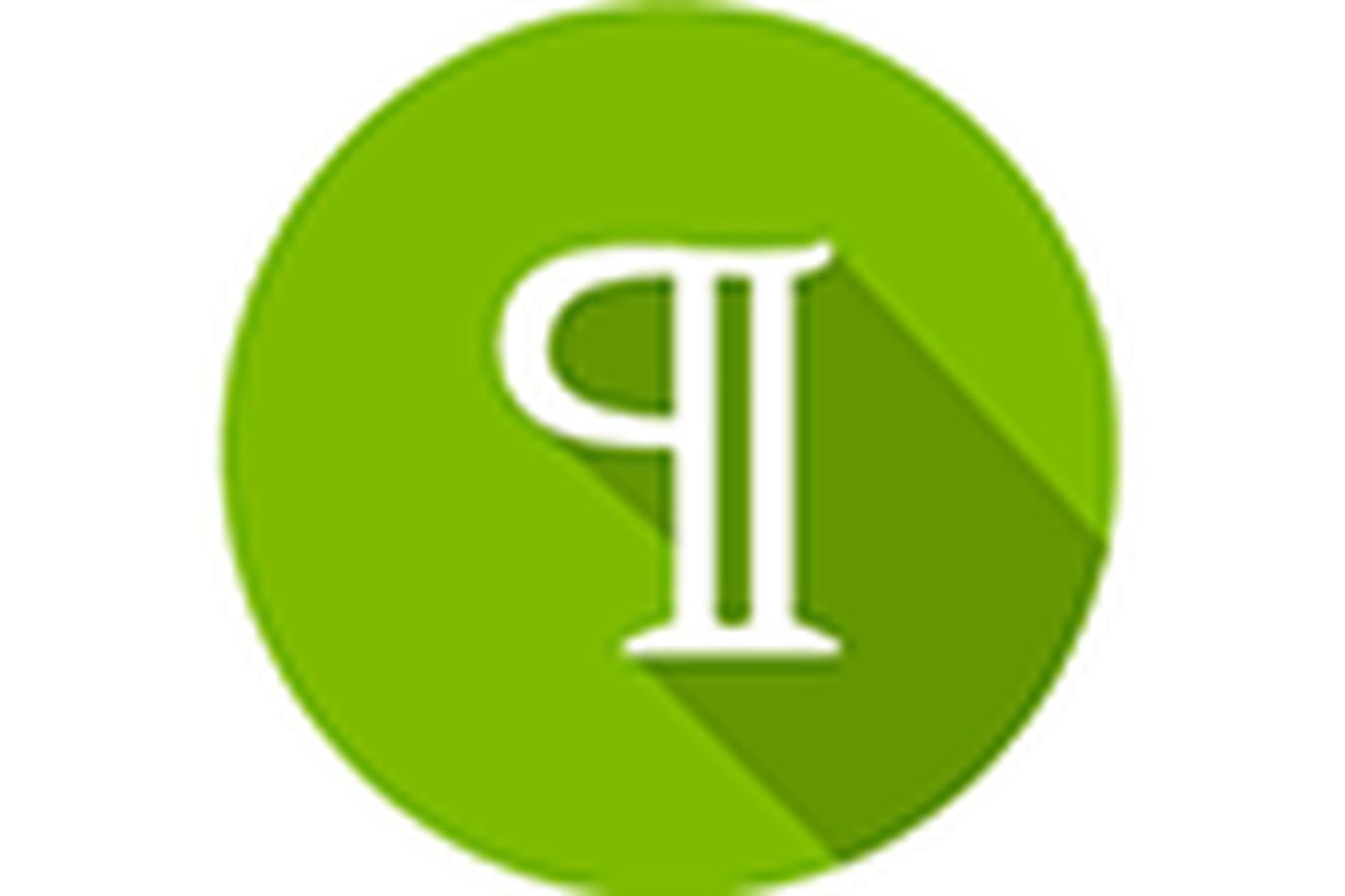 """MB """"Galerita"""" vertimų biuras siūlo stilistinio redagavimo paslaugą. Stilistinio redagavimo metu tekstas patikrinamas pagal rašybos, skyrybos, stiliaus bei kompiuterinio raštingumo taisykles. Jei redaguojamas vertimas - taip pat patikrinama ar mintys išdėstytos atliktame vertime atitinka mintis originalia kalba. Stilistinis redagavimas atliekamas tik gimtakalbio specialisto. Jei redaguojamas techninis tekstas - tos srities specialistas taip pat patikrina ir taikomų terminų tikslumą."""