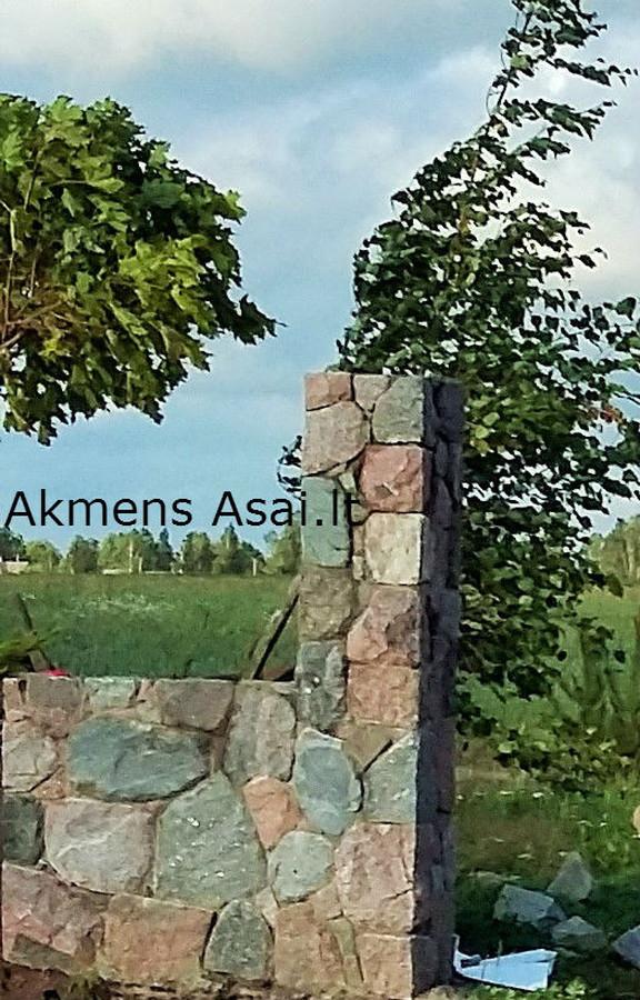 Skaldyto akmens kolona,Voverių kaimas,Jurbarko raj