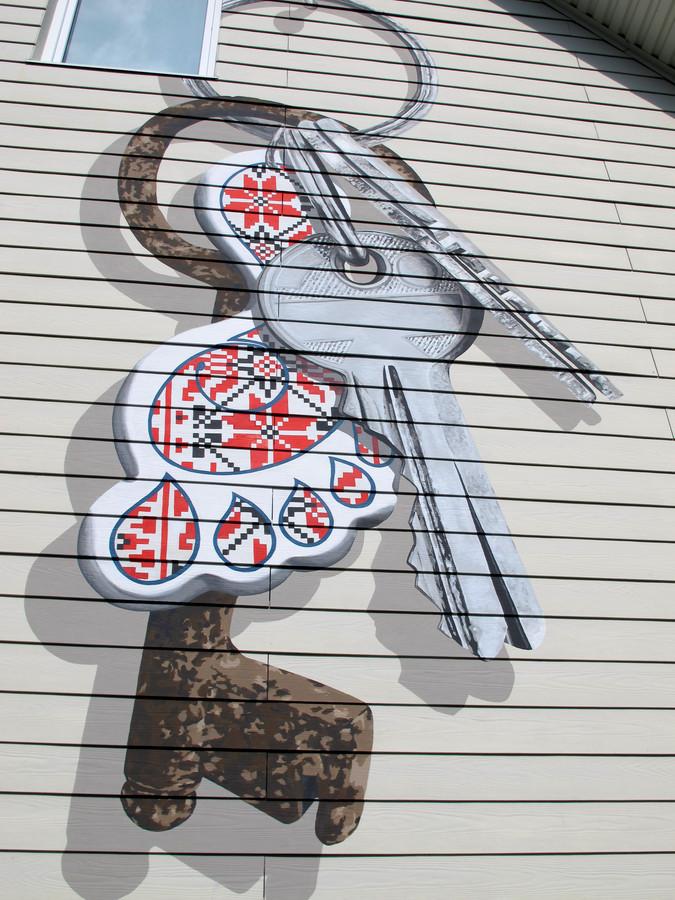 Sieninė tapyba