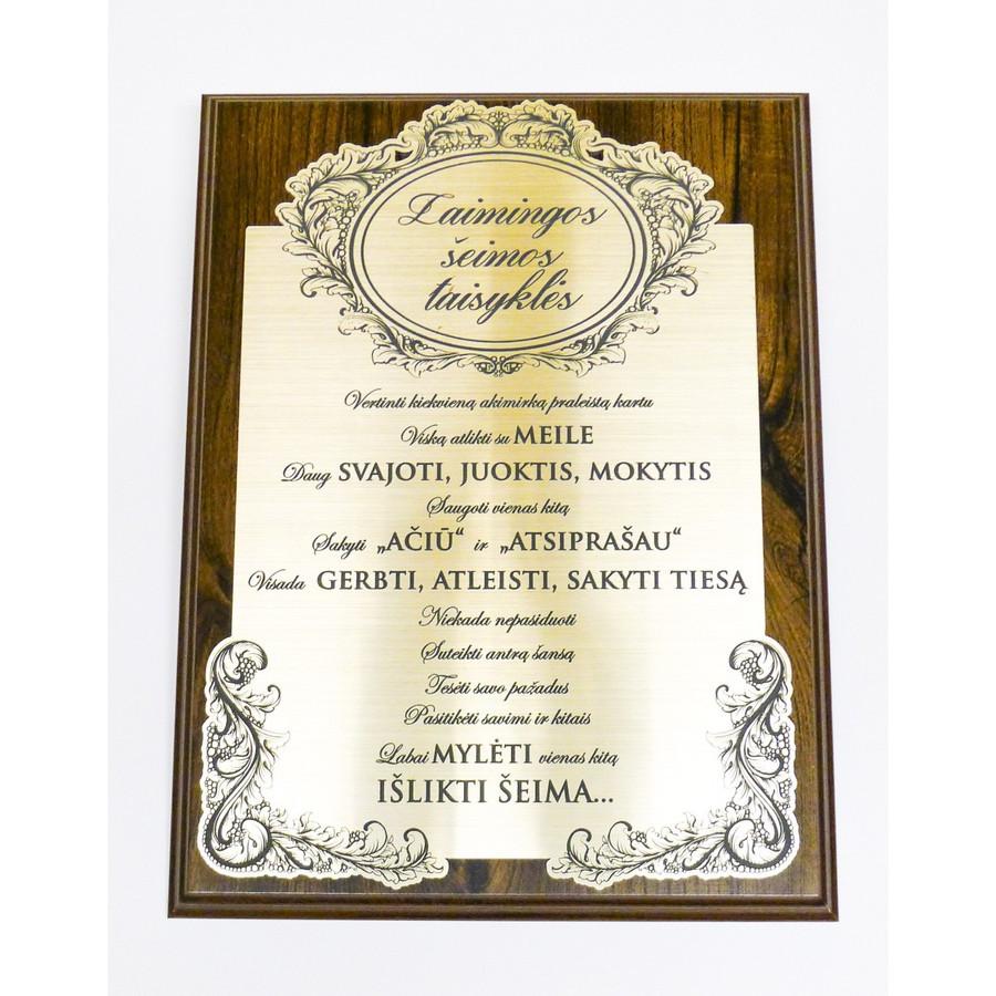 Laimingos šeimos taisyklės. A4 formato plaketė su metalizuota auksine lentele.