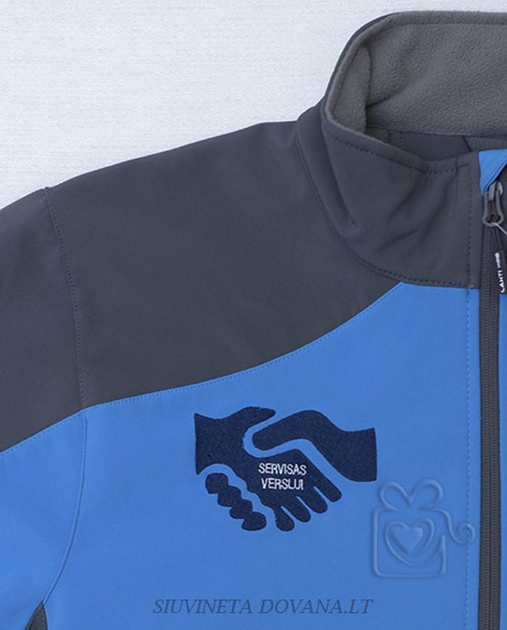 Siuvinėjimas ant įvairios tekstilės gaminių  pagal individualius užsakymus. Minimalus kiekis - 1 vnt.
