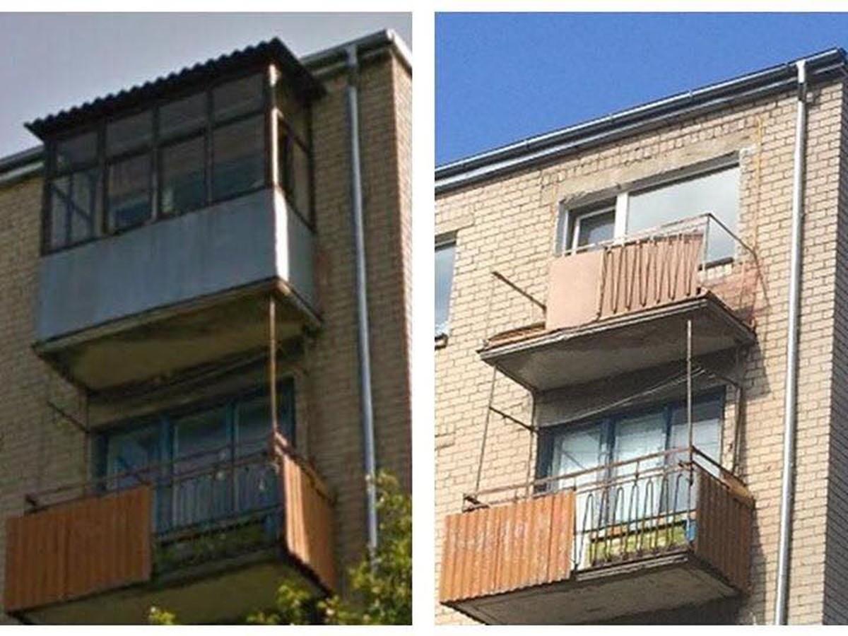 Balkonų ardymas