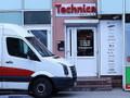 UAB Technica Service