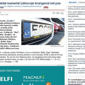 """Portale Delfi.lt publikuotas mano parengtas pranešimas spaudai, kuriame išdėstyta Lenkijos koncerno """"Saldpack / Utal"""" pozicija dėl pralaimėto, """"Regitros"""" skelbto viešųjų pirkimo konkurso, ski ..."""