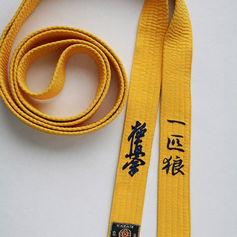 Kimono diržas