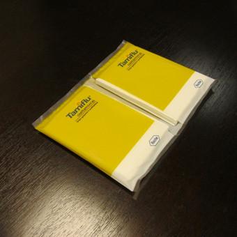 Reklama ant nemokamų nosinaičių pakuočių. Perteikite reklaminę žinutę savo tikslinei auditorijai! Daugiau informacijos www.adversta.lt