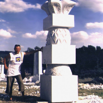 Skulptorius / Alfridas Pajuodis / Darbų pavyzdys ID 32532
