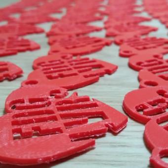 3D Spausdinimas / Viktoras / Darbų pavyzdys ID 34861