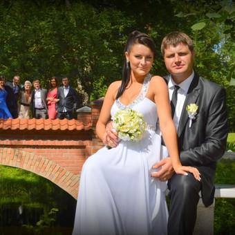 Fotografija visoje Lietuvoje! / Justė Navikaitė / Darbų pavyzdys ID 35523