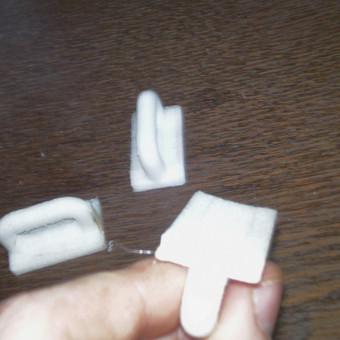 3D Spausdinimas / Viktoras / Darbų pavyzdys ID 46662