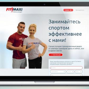 www.fitmaxi.ru | Užduotis - sukurti patogų ir patrauklų dizainą tinklapiui, švarų, lengvą stilių, vidinę sistemą prisijungus, logotipą. Įgyvendimui naudoti šviesūs lengvi atspalviai, š ...