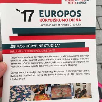 Keramika/Ebru/Patyriminiai užsiėmimai/stovyklos / Elena / Darbų pavyzdys ID 384357