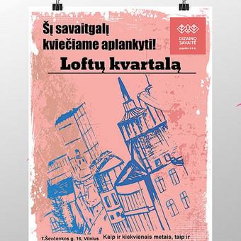Arte Grafikos dizaineris / Artur Žitkevič / Darbų pavyzdys ID 384443