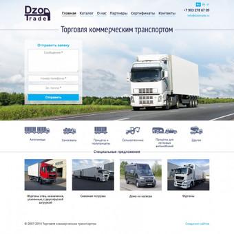 Įmonė gamina ir prekiauja komerciniu transportu ir jo komponentais. Svetainė sukurta atsižvelgiant į Rusijos rinką.