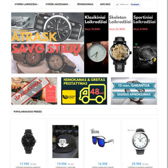 Internetinių svetainių | El-parduotuvių kūrimas Jūsų mieste / Jonas Urbonas / Darbų pavyzdys ID 388833