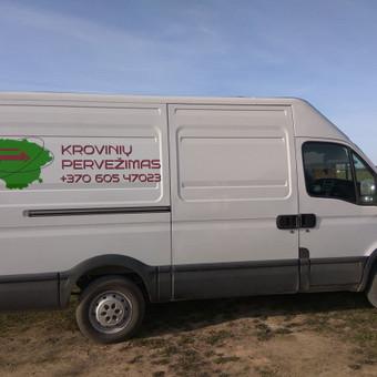 Krovinių pervežimas visoje Lietuvoje ir ne tik. / Aivaras Satkūnas / Darbų pavyzdys ID 390861