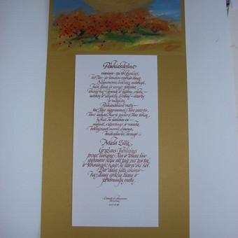 Prabangūs kaligrafiniai ranka piešti sveikinimai / Lidija Kukliene / Darbų pavyzdys ID 403881