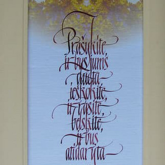 Prabangūs kaligrafiniai ranka piešti sveikinimai / Lidija Kukliene / Darbų pavyzdys ID 403887