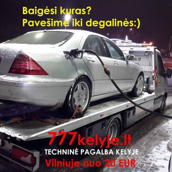 Tralas Vilniuje, Technine pagalba kelyje / 777 kelyje.lt / Darbų pavyzdys ID 405989