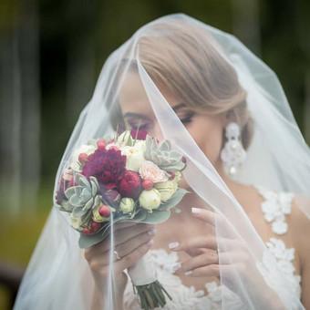 GiZ foto - vestuvių, krikštynų, fotosesijų fotografavimas / Gintarė Žaltauskaitė / Darbų pavyzdys ID 406183