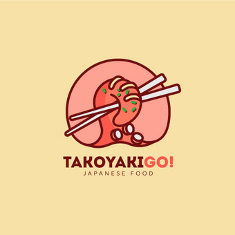 TakoyakiGo! - Japanese Food       Logotipų kūrimas - www.glogo.eu - logo creation.