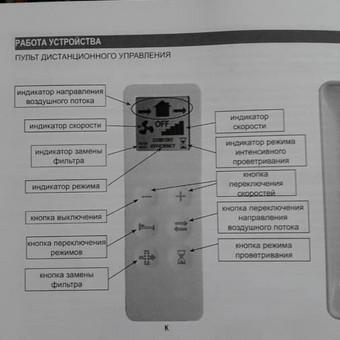 Sieninių mini rekuperatorių montavimas / Germanas / Darbų pavyzdys ID 415677
