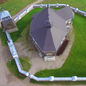 Fotografavimas ir filmavimas iš oro (4K dronas) / Akimirka Ore / Darbų pavyzdys ID 417427