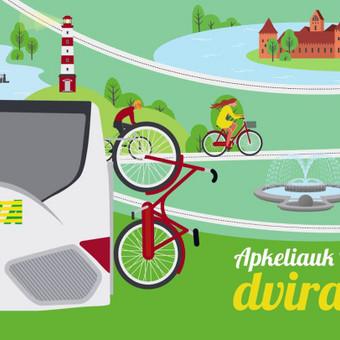 Logo, Animacija, Video montavimas / Karolis Bagdonavičius / Darbų pavyzdys ID 423995