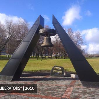 Skulptūra pagal užsakymą / Anastasiia Gaidar / Darbų pavyzdys ID 427305