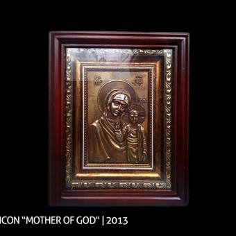 Skulptūra pagal užsakymą / Anastasiia Gaidar / Darbų pavyzdys ID 427311