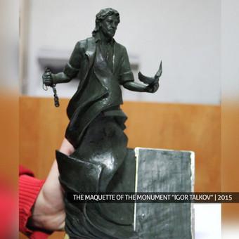 Skulptūra pagal užsakymą / Anastasiia Gaidar / Darbų pavyzdys ID 427335