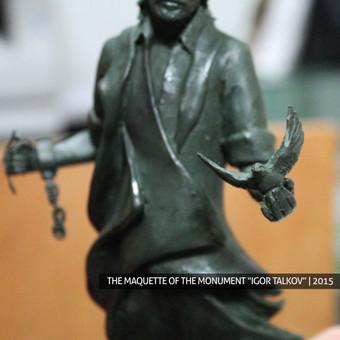 Skulptūra pagal užsakymą / Anastasiia Gaidar / Darbų pavyzdys ID 427337