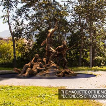 Skulptūra pagal užsakymą / Anastasiia Gaidar / Darbų pavyzdys ID 427347