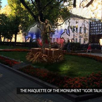 Skulptūra pagal užsakymą / Anastasiia Gaidar / Darbų pavyzdys ID 427349