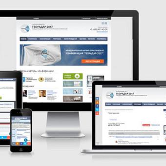 """Internetinio verslo konsultaсijos. Digitizing. CRM. Leads. / UAB """"ITLINE"""" / Darbų pavyzdys ID 429567"""