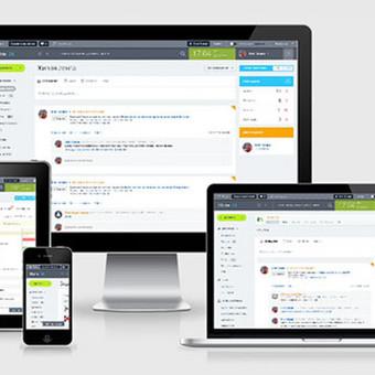 """Internetinio verslo konsultaсijos. Digitizing. CRM. Leads. / UAB """"ITLINE"""" / Darbų pavyzdys ID 429573"""