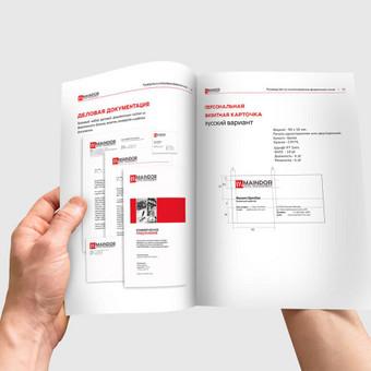 """Internetinio verslo konsultaсijos. Digitizing. CRM. Leads. / UAB """"ITLINE"""" / Darbų pavyzdys ID 429585"""