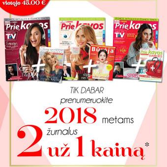 Multimedia Dizainerė / Viktorija Petrova / Darbų pavyzdys ID 432223