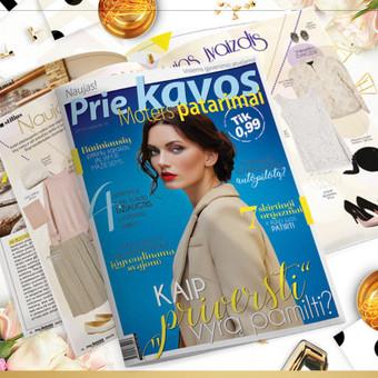 Multimedia Dizainerė / Viktorija Petrova / Darbų pavyzdys ID 432231