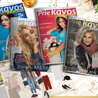 Multimedia Dizainerė / Viktorija Petrova / Darbų pavyzdys ID 432233