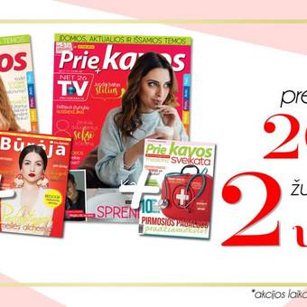 Multimedia Dizainerė / Viktorija Petrova / Darbų pavyzdys ID 432243