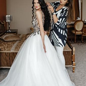 Noriu ištekėti / Iveta Oželytė / Darbų pavyzdys ID 444375