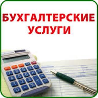 Profesionali apskaita - Professional accounting / TARGET TECHNOLOGY, UAB / Darbų pavyzdys ID 445393