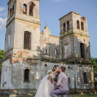 GiZ foto - vestuvių, krikštynų, fotosesijų fotografavimas / Gintarė Žaltauskaitė / Darbų pavyzdys ID 447361