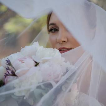 GiZ foto - vestuvių, krikštynų, fotosesijų fotografavimas / Gintarė Žaltauskaitė / Darbų pavyzdys ID 447363