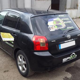 Reklama ant automobilio, lauko vidaus reklamos darbai / Trigalvis.lt / Darbų pavyzdys ID 451421